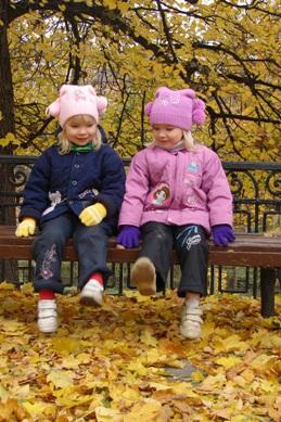 осень для ребенка