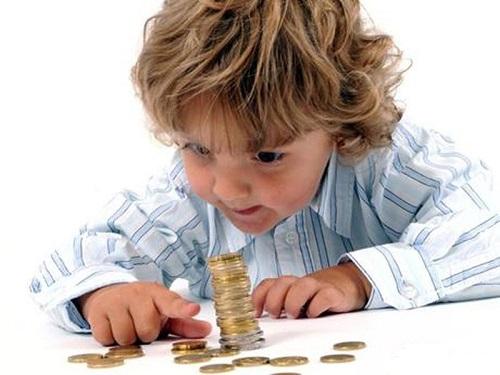 дети-деньги