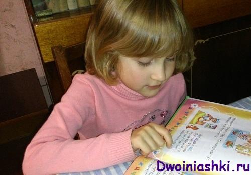 Учимся_читать