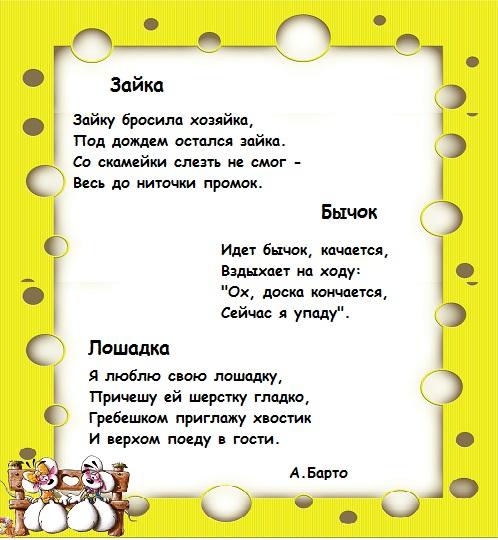 стихи-2